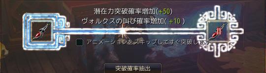 2017-09-27_76270595.jpg