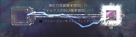 2017-09-27_76274383.jpg