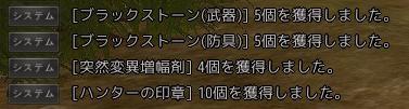 2017-09-29_258554608.jpg