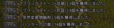 2017-09-29_259504281.jpg