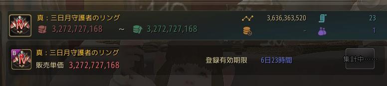 2017-10-15_176806294.jpg