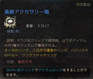 2017-10-19_151743508.jpg