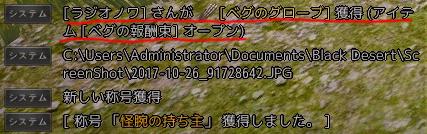 2017-10-26_91733799123.jpg