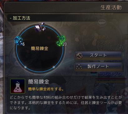 2017-11-03_53129463.jpg