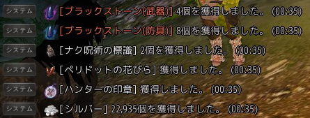 2017-11-04_11937306.jpg