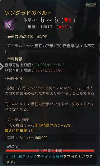 2017-11-04_24363441.jpg