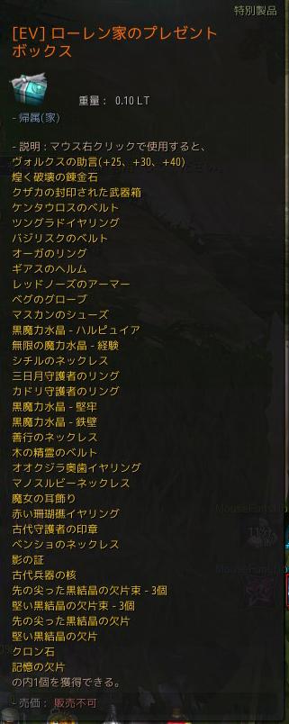 2017-11-07_30315901.jpg