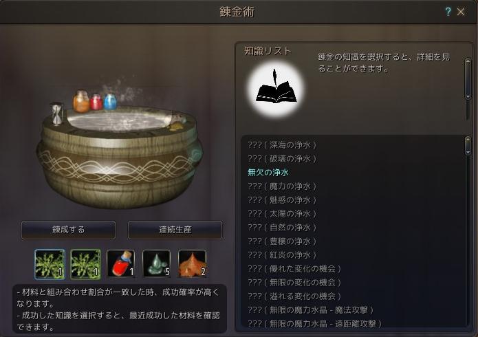 2017-11-10_65598990.jpg