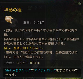 2017-11-10_70932569.jpg