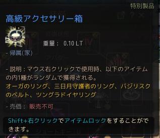 2017-11-23_319268093.jpg