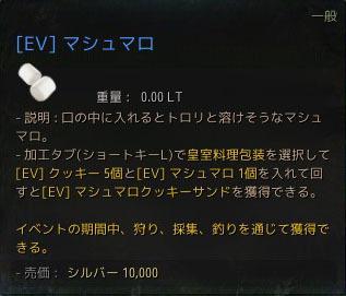2017-11-29_325321493.jpg