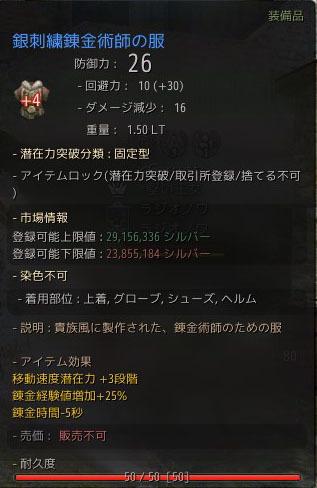 2017-12-08_1051441614.jpg