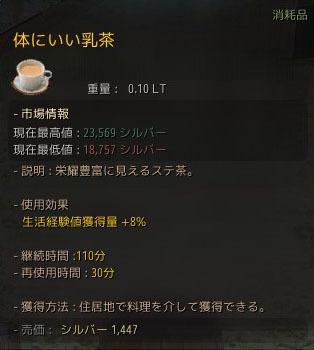 2017-12-08_1051447915.jpg
