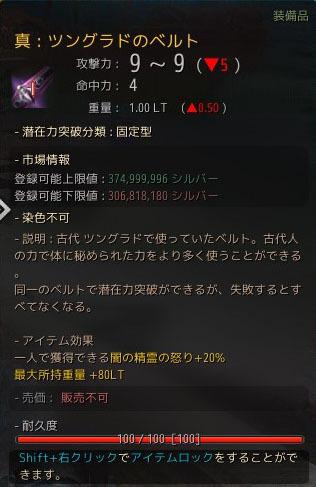 2017-12-09_1136173655.jpg