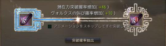 2017-12-10_1222016949.jpg