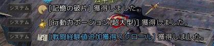 2017-12-12_1399769485.jpg