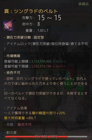 2017-12-18_1914999231.jpg