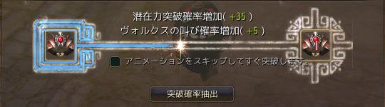 2017-12-20_2080081062.jpg