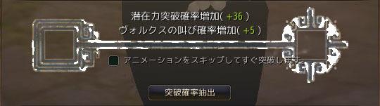 2017-12-20_2080084654.jpg
