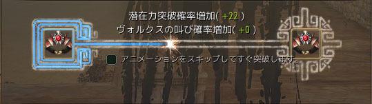 2017-12-20_2080336776.jpg