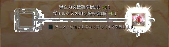 2017-12-20_2083665779.jpg