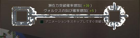 2017-12-20_2088239590.jpg
