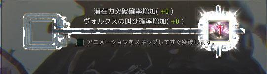 2017-12-20_2089359979.jpg