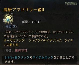 2017-12-29_-1435320208.jpg