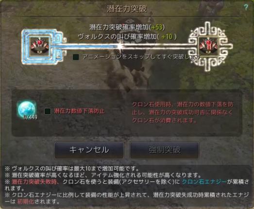 20170705015355c73.jpg