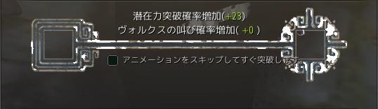 20170731191255895.jpg