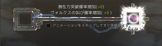 20170731191258306.jpg