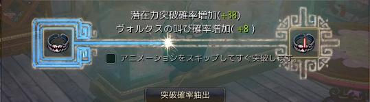 20170825013328edf.jpg