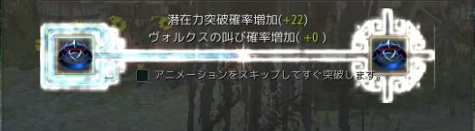 スクリーンショット (768)