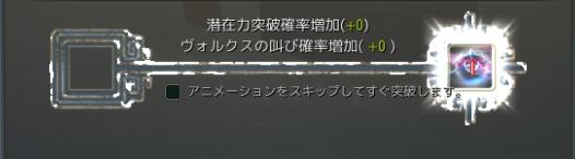 スクリーンショット (769)