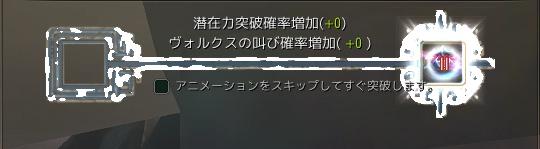 スクリーンショット (771)