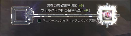 スクリーンショット (790)