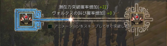 スクリーンショット (793)