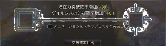 スクリーンショット (796)