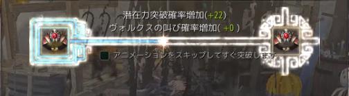 スクリーンショット (797)