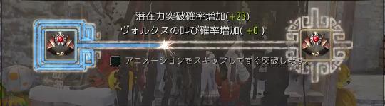 スクリーンショット (799)