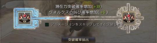スクリーンショット (801)