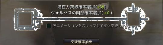 スクリーンショット (802)