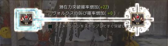 スクリーンショット (817)