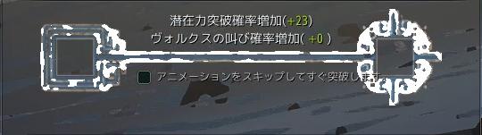 20171026212016853.jpg