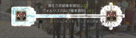 スクリーンショット (834)