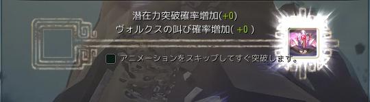 スクリーンショット (835)