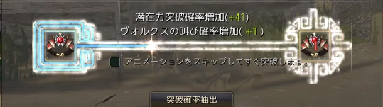 スクリーンショット (840)