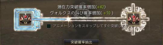 スクリーンショット (842)