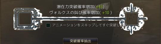 スクリーンショット (843)