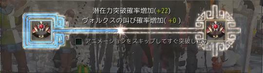スクリーンショット (846)